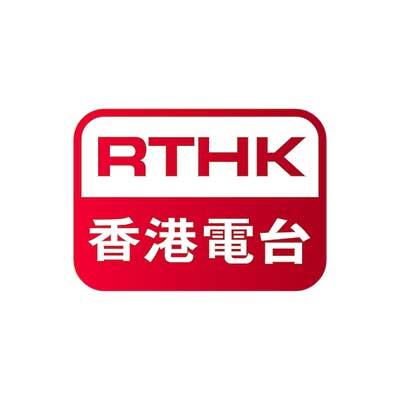 RTHK 港台電視 1