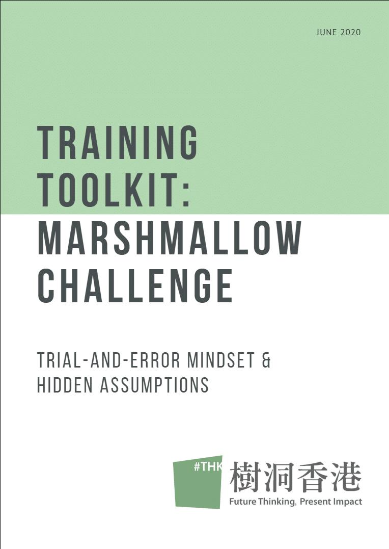 Training Toolkit: Marshmallow Challenge 1