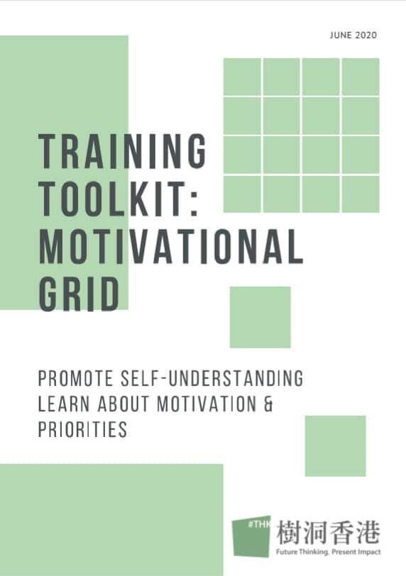 Training Toolkit: Motivational Grid 1